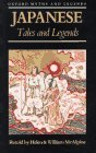 Japanese Tales and Legends  by  Helen McAlpine