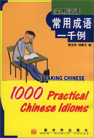 Speaking Chinese: 1000 Practical Chinese Idioms  by  Luo Pingfeng