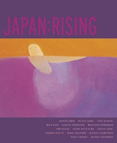 Japan Rising Midori Matsui