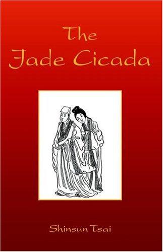 The Jade Cicada Shih-Shan Henry Tsai