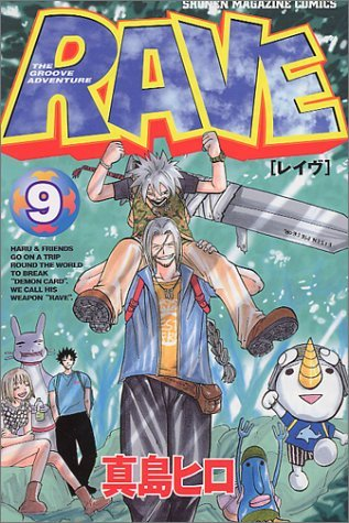 Rave Vol. 9 (Rave) Hiro Mashima