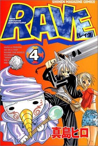 Rave Vol. 4 (Rave) Hiro Mashima