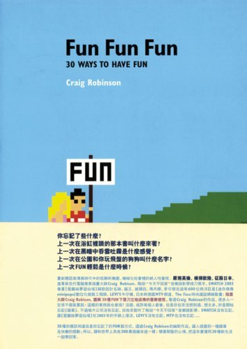 Fun Fun Fun: 30 Ways to Have Fun  by  Craig Robinson