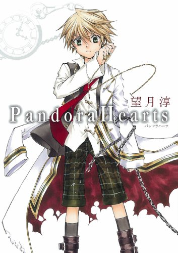 Pandora Hearts パンドラハーツ 1 Jun Mochizuki