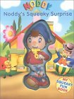 Noddys Squeaky Surprise (My Noddy Squeaky Fun Book)  by  Gill Davies