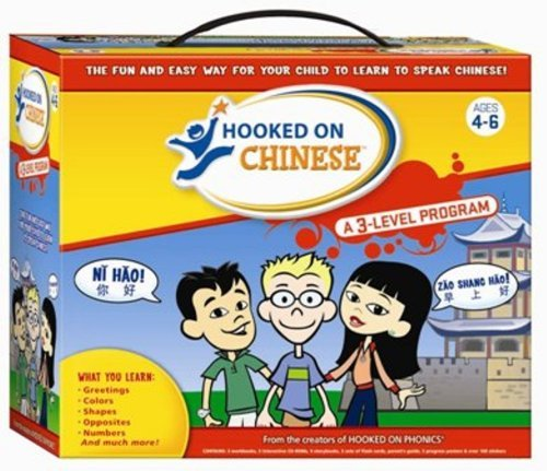 Hooked on Chinese Deluxe Edition  by  Hooked on Phonics