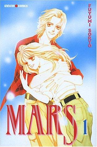 Mars, Tome 1 (Mars, #1) Fuyumi Soryo