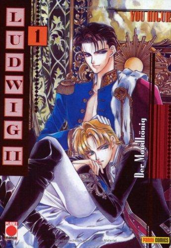 Ludwig II 1 You Higuri