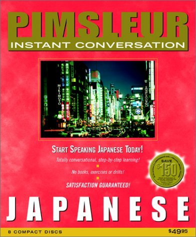 Japanese  by  Pimsleur Language Programs
