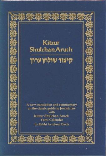 Kitzur Shulchan Aruch Compact Size Set (3 vol.)  by  Avrohom Davis