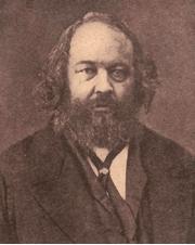 God and State Mikhail Bakunin