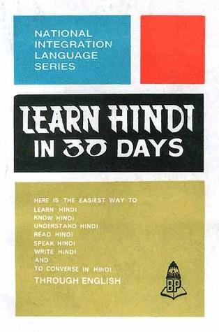 Learn Hindi in 30 Days  by  K. Srinivasachari