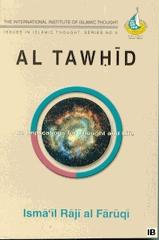 Islamisasi Pengetahuan  by  Ismail R. al-Faruqi