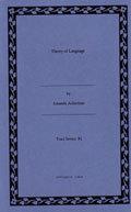 Theory of Language  by  Amanda Ackerman