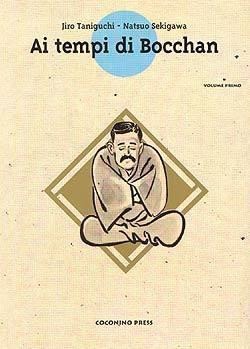 Ai Tempi di Bocchan, Vol.1  by  Jirō Taniguchi