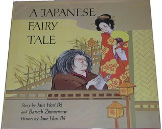 A Japanese Fairy Tale Jane Hori Ike