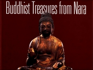 Buddhist Treasures from Nara  by  Michael R. Cunningham
