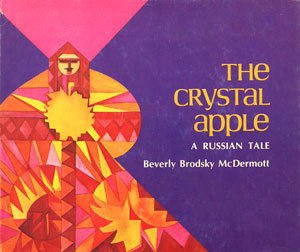 The Crystal Apple: A Russian Tale  by  Beverly Brodsky McDermott