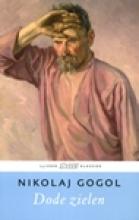 Dode zielen Nikolai Gogol