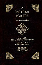 Ephrem the Syrian: Hymns  by  Ephrem the Syrian