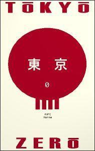 Tokyo Zero  by  Marc Horne