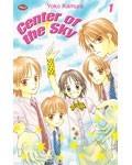 Center Of The Sky 1  by  Yoko Kamura