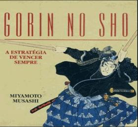 Gorin no sho  by  Miyamoto Musashi