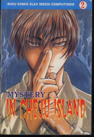 Mystery In Cheju Island Vol. 2 Youn In-Wan