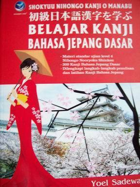 Shokyuu Nihongo Kanji O Manabu: Belajar Kanji Bahasa Jepang Dasar  by  Yoel Sadewa
