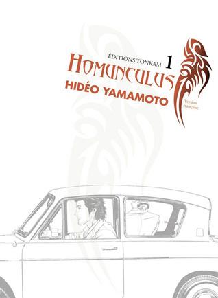 Homunculus 8 Hideo Yamamoto