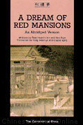 A Dream Of Red Mansions: An Abridged Version = [Hung Lou Meng] Cao Xueqin