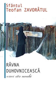 Ravna Duhovniceasca. scrisori catre monahii Sfântul Teofan Zăvorâtul