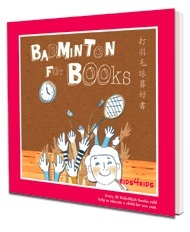 Badminton For Books (Kids4Kids)  by  Mio Debnam