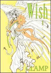 Wish (1) CLAMP