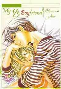 My 1/3 Boyfriend  by  Ako Shimaki
