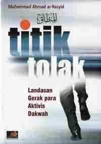 Titik Tolak  by  Muhammad Ar-Rasyid