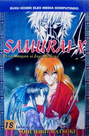 Samurai X 18: Luka Di Pipimu!  by  Nobuhiro Watsuki