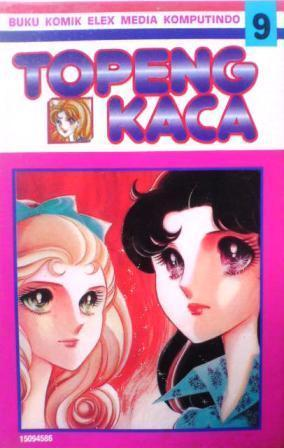 Topeng Kaca 9  by  Suzue Miuchi