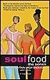 Soul Food: No Mountain High Enough Sheila Copeland
