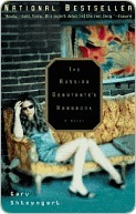 The Russian Debutantes Handbook  by  Gary Shteyngart