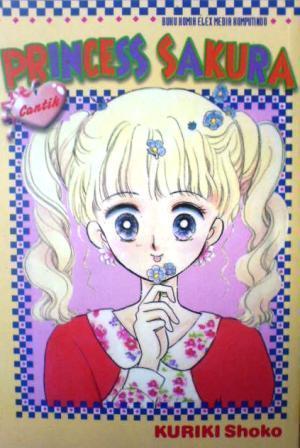 Princess Sakura Kuriki Shoko