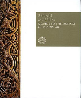 Benaki Museum: A Guide to the Museum of Islamic Art Anna Ballian