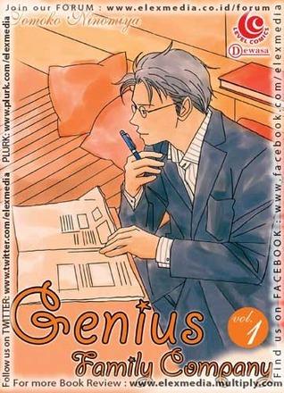 Genius Family Company Vol. 1 Tomoko Ninomiya