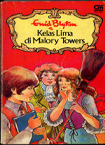 Kelas Lima Di Malory Towers (Malory Towers, #5)  by  Enid Blyton