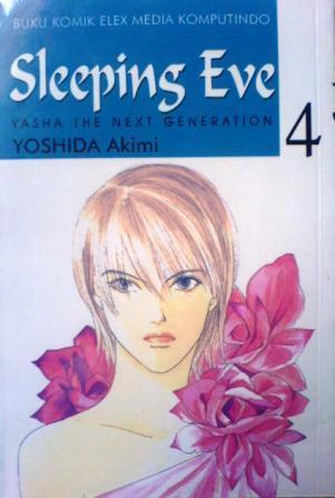 Sleeping Eve Vol. 4  by  吉田 秋生
