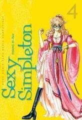 Sexy Simpleton 4 Mi-Ri Hwang