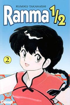 Ranma 1/2, #2  by  Rumiko Takahashi