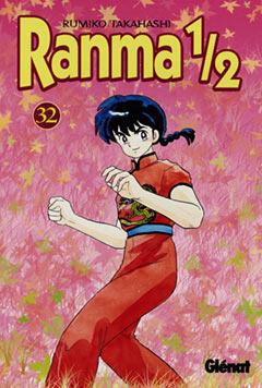 Ranma ½ #32 (Ranma 1/2, #32)  by  Rumiko Takahashi