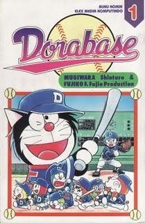Dorabase (#1)  by  Fujiko F. Fujio
