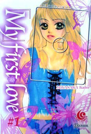 My First Love Vol. 1 Kaho Miyasaka